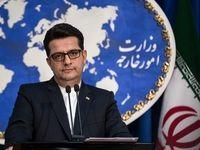 گام سوم ایران آخرین مهلت طرف های برجام است