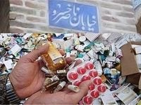 داروهای تقلبی عامل وحشتناک مرگ و میر