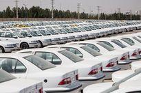 عرضه خودرو در بورس کالا با قبول واقعیسازی قیمتها