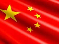 چین: آمریکا نمیتواند تحریم تسلیحاتی ایران را تمدید کند