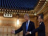 دیدار رؤسای جمهوری آمریکا و کرهجنوبی