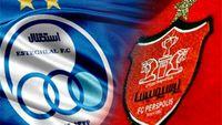 تاریخچه تقابل استقلال و پرسپولیس در جام حذفی + فیلم