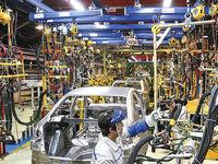 سه اتفاق در طرح جدید فروش فوری خودرو