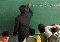 بحران کمبود معلم پرورشی