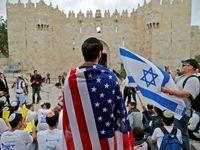 آمادهسازی بیتالمقدس برای افتتاح سفارت آمریکا +تصاویر