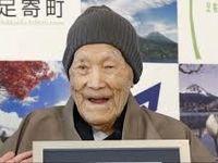 مسنترین مرد جهان درگذشت +عکس