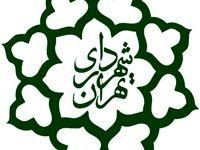 ۱۰هزار و چهارصد حقوق بگیر شهرداری تهران نگهبان هستند