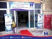 باجه بانک صادرات ایران در «پدیده شاندیز» راهاندازی شد