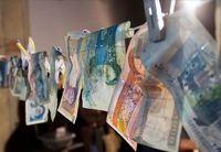 بزرگترین باند کلاهبرداری شبکهای و پولشویی در کشور کشف شد