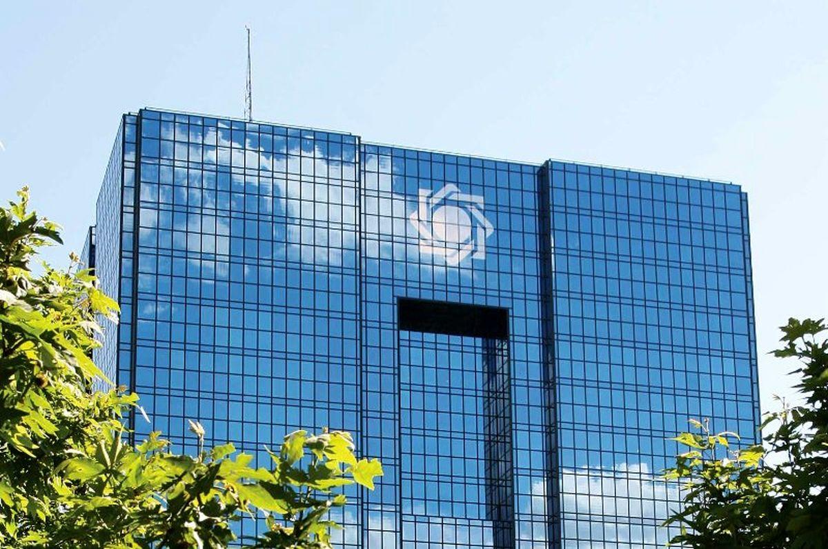 داراییهای خارجی بانک مرکزی در مهرماه به ۴۵۱۹.۲هزار میلیارد ریال رسید/ بدهی بخش دولتی به بانک مرکزی ۶.۲درصد افزایش است