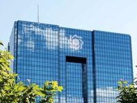 شتاب گرفتن فروش ارز صادرکنندگان خصوصی در سامانه نیما/ ارایه یک میلیارد یورو ارز از سوی صادرکنندگان