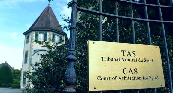 رای نهایی پرونده سوپرجام اواخر اردیبهشت اعلام میشود