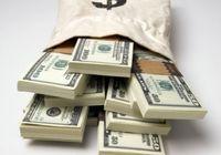 دلار بانکی افزایش افت