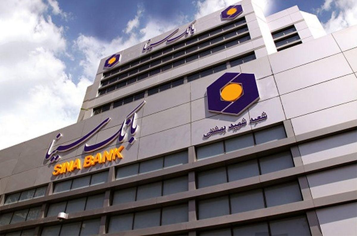 اعطای لوح ستاره ارتباطی مدیر ارشد به مدیرعامل بانک سینا