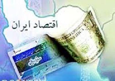 فاصله عمیق درآمد سرانه ایران با همسایگان