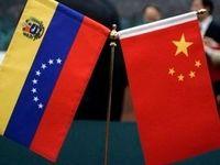 حمایت چین هم از دولت نیکلاس مادورو