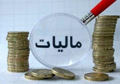 درآمدهای مالیاتی 100هزار میلیاردی میشود
