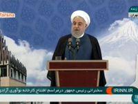 روحانی گام چهارم کاهش تعهدات هستهای را اعلام کرد +فیلم