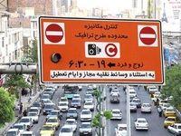 در مورد طرح ترافیک تابع تصمیمات نهایی هستیم