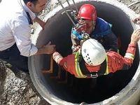 نجات کارگر میانسال از چاه 10متری