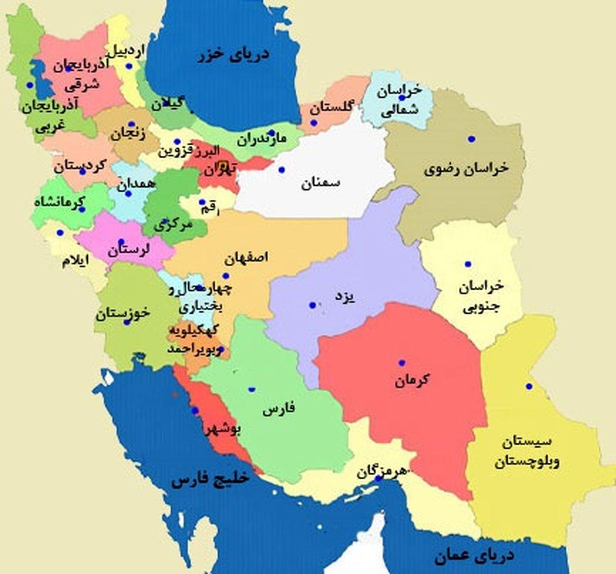 ایران سفید پوش شد +عکس