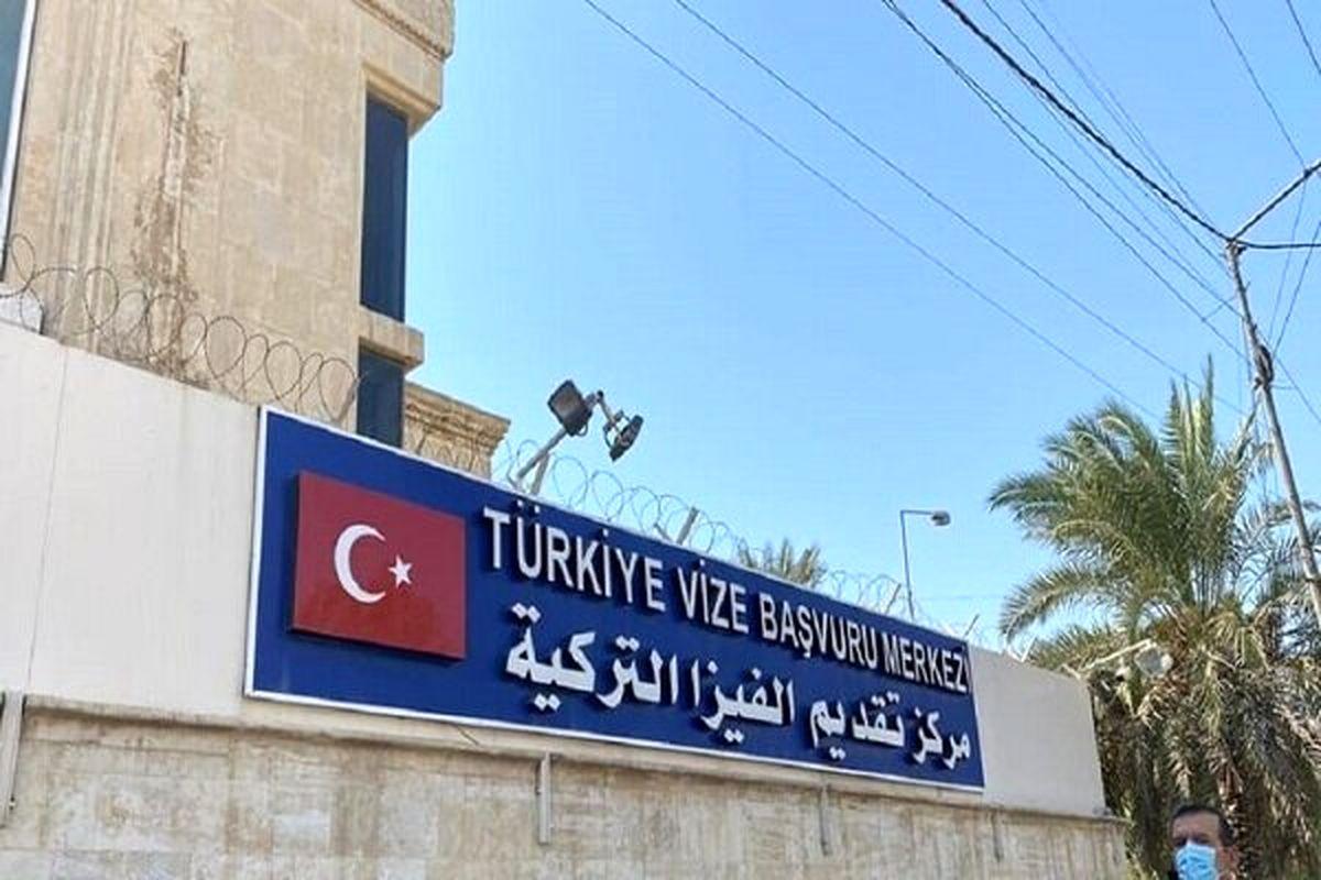 وحشت سفارت ترکیه در بغداد از حملات قریب الوقوع