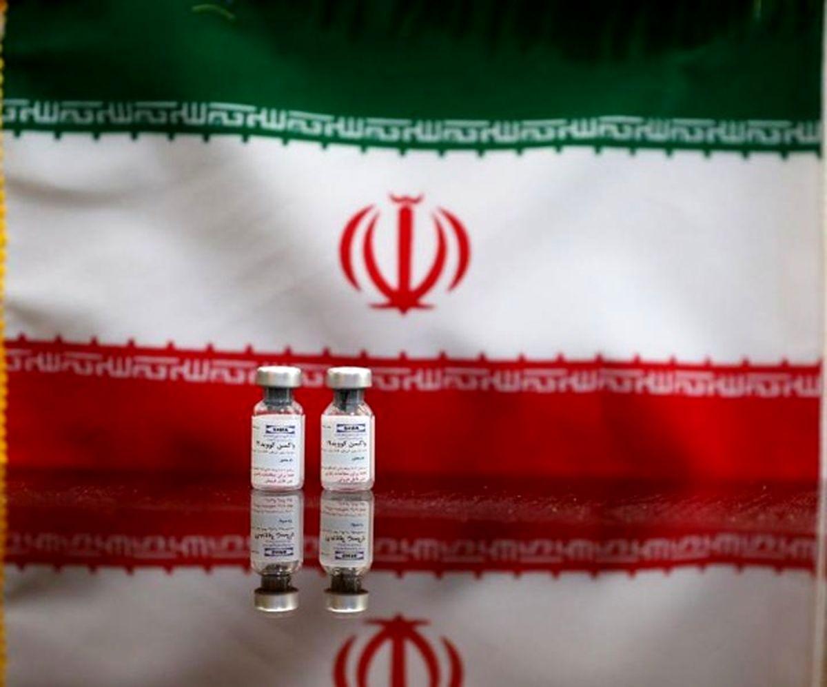 وضعیت سلامت ۲۱تزریق کننده واکسن ایرانی کرونا