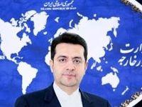 واکنش ایران به اتهامها درباره اجرای توافقنامه استکهلم