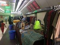 جمعآوری بازارچههای مترو