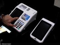 الکترونیکیشدن انتخابات عملی میشود؟