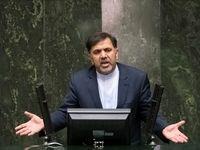 اختلال در جلسه استیضاح وزیر راه +فیلم