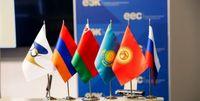 ۲راهبرد توسعه همکاری «ارزی» با اتحادیه اقتصادی اوراسیا