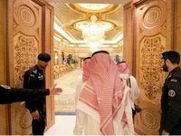 ثروت خانواده سلطنتی عربستان چقدر است؟