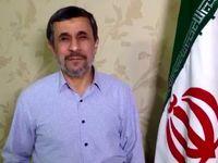 احمدینژاد هم به توییتر آمد! +فیلم
