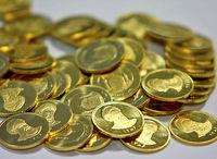 سکه و طلا صعودی بود، اما با کاهش حباب