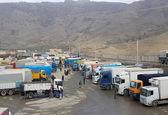 شیوهنامه جلوگیری از ازدحام کالاهای صادراتی در بازارچههای مرزی