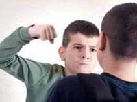 پنج جرم اول نوجوانان کشور چیست؟