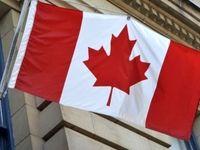 شهر تورنتو هوشمند میشود +عکس