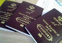 علت لغو نشدن روادید عراق برای زائران اربعین چیست؟