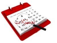 طرح تعطیلی پنجشنبهها در دستورکار جلسه علنی مجلس قرار گرفت