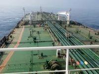 اولین واکنش عربستان به حادثه برای نفتکش ایرانی