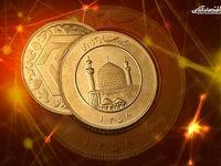 تخلیه حباب سکه در انتظار تحولات نرخ ارز