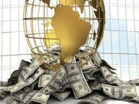 دلار آمریکا واحد پول کدام کشورها است؟