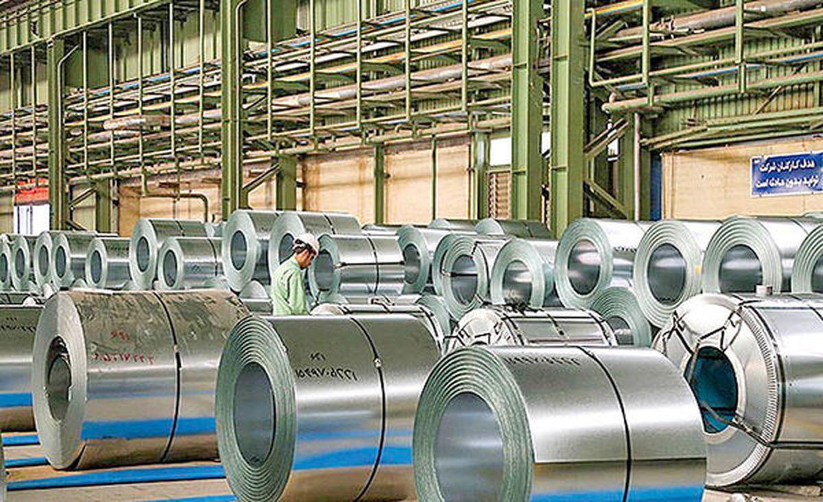 واکنش مجلس و انجمن تولیدکنندگان فولاد به شیوه نامه فولادی دولت