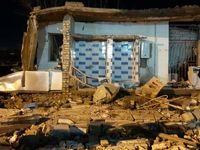 نجات اهالی ساختمان محل انفجار از طریق پشتبام +فیلم