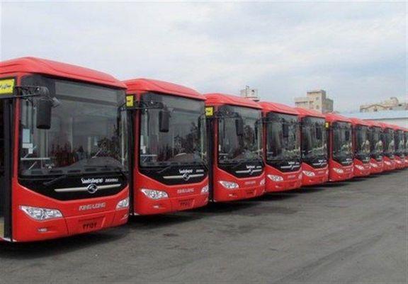 چگونه از رسیدن نزدیکترین اتوبوس به خودمان مطلع شویم