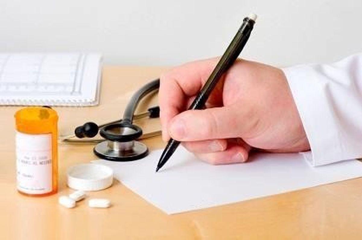پرداخت هزینه نسخه نویسی الکترونیک برعهده سازمان های بیمه گر است