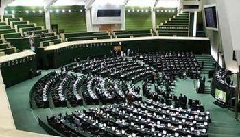 گزارش کمیسیون امنیت درباره حقوقبشر در آمریکا در دستور کار مجلس