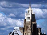 رایزنی روسیه و آژانس بین المللی انرژی اتمی برای حفظ برجام