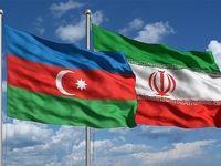 همکاریهای اقتصادی ایران و آذربایجان گسترش مییابد